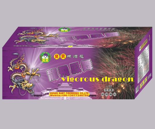 Энергичный дракон